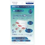 【入荷速報】プレミアム4層マスク 5枚入(東急ハンズ)