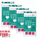 【入荷速報】【送料無料】マスク個包装3枚入 白 5袋セット(楽天市場)
