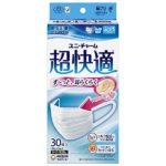 【入荷速報】(日本製 PM2.5対応)超快適マスク プリ-ツタイプ ふつう 30枚入(unicharm)