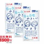 【入荷速報】【送料無料】まっ白なやさしい マスク 大人用 7枚入り 3袋セット(楽