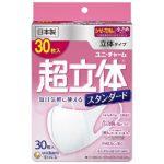 【入荷速報】超立体マスク スタンダード 小さめ 30枚〔PM2.5対応 日本製 ノーズフィッ
