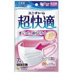 【入荷速報】ユニ・チャーム 超快適マスク プリーツタイプ 小さめサイズ 7枚入(Amazo