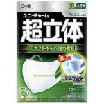 【入荷速報】超立体マスク 大きめ 7枚〔PM2.5対応 日本製 ノーズフィットつき〕(Amaz