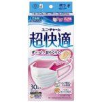 【入荷速報】(日本製 PM2.5対応)超快適マスク プリ-ツタイプ 小さめ 30枚入(unicharm)
