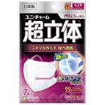 【入荷速報】超立体マスク 小さめ 7枚〔PM2.5対応 日本製 ノーズフィットつき〕(Amaz