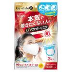 【入荷速報】ビースタイル 本気で焼きたくない人のUVカットマスク ホワイト 1パック(