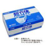 【入荷速報】ソフトーク1 超立体マスク(100枚入) ユニチャーム 1箱