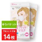 【入荷速報】《ゆうパケット》【2袋セット】美フィットマスク ふつうサイズ 7枚 19PK-