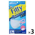 【入荷速報】【個別包装】 フィッティ 7DAYSマスク EXプラス ふつう ホワイト 1セット