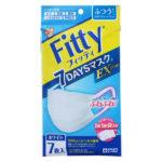 【入荷速報】【個別包装】 フィッティ 7DAYSマスク EXプラス ふつう ホワイト 1袋(7