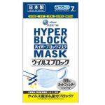 【入荷速報】エリエール ハイパーブロックマスク ウイルスブロック 7枚 ふつうサイズ