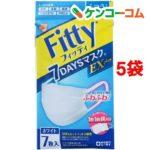 【入荷速報】フィッティ 7デイズマスクEXプラス ふつう ホワイト(7枚入*5袋セット)【