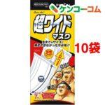 【入荷速報】クリーンエイド 超ワイドマスク(7枚入*10袋セット)【クリーンエイド】(