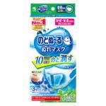 【入荷速報】のどぬ~るぬれマスク 昼夜兼用 立体タイプ ハーブ&ユーカリの香り 3セ