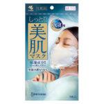 【入荷速報】しっとり美肌マスク就寝用 ゆったりMLサイズ 1袋(3枚入) 小林製薬(LOH