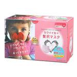 【入荷速報】原田産業 カワイイ女の贅沢マスク 50枚入 箱(4931839214510)※パッケージ