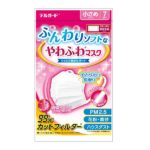 【入荷速報】デルガード やわふわマスク 小さめ 7枚入(Amazonパントリー)