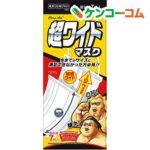 【入荷速報】クリーンエイド 超ワイドマスク(7枚入)【クリーンエイド】[花粉対策 風邪