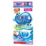 【入荷速報】のどぬ~るぬれマスク 昼夜兼用 立体タイプ 無香料 3セット入 小林製薬(