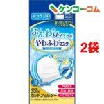 【入荷速報】ふんわりソフトなやわふわマスク 個別包装タイプ ふつうサイズ(30枚入*2