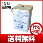 【入荷速報】ドーバー パストリーゼ 77 業務用 17.2L 15kg 一斗缶