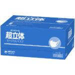 【入荷速報】サージカルマスク 立体タイプ 3層式 1セット(40枚入×2箱) 日本製