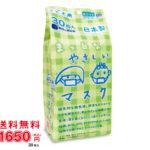 【入荷速報】こども用マスク ホワイト 30枚入り 1袋(楽天市場)