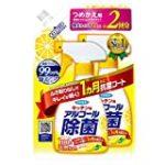 【入荷速報】フマキラー アルコール 除菌 スプレー 720ml 替え(Amazon)