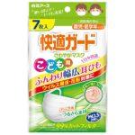 【入荷速報】白元アース 快適ガード さわやかマスク こども用 7枚入(Amazonパントリ