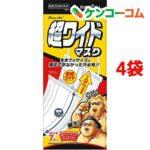 【入荷速報】クリーンエイド 超ワイドマスク(7枚入*4コセット)【クリーンエイド】[花
