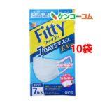 【入荷速報】フィッティ 7デイズマスクEXプラス ふつう ホワイト ( 7枚入*10袋セット