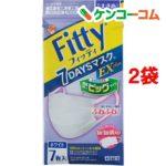 【入荷速報】フィッティ 7デイズマスクEXプラス やや大きめ ホワイト(7枚入*2袋セット