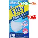 【入荷速報】フィッティ 7デイズマスクEXプラス ふつう ホワイト(7枚入*10袋セット)【